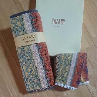 サザビー(SAZABY)の新品未使用 SAZABY バスマット タオル(タオル/バス用品)