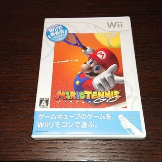Wiiであそぶ マリオテニスGC Wii(家庭用ゲームソフト)