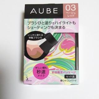 オーブクチュール(AUBE couture)のオーブブラシひと塗りチーク(チーク)