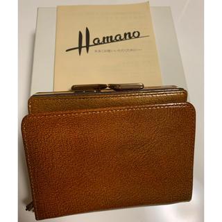 ハマノヒカクコウゲイ(濱野皮革工藝/HAMANO)のHAMANO 二つ折 牛革財布(未使用)(財布)