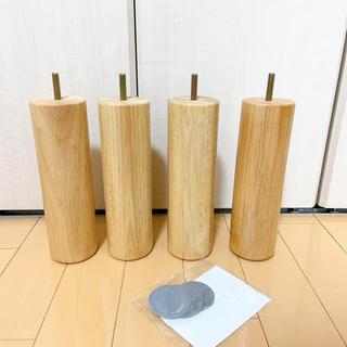 ムジルシリョウヒン(MUJI (無印良品))の【お値下げ中】無印良品 脚付マットレス 木製脚 20cm(脚付きマットレスベッド)
