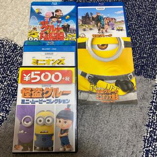 ミニオン(ミニオン)のミニオン Blu-ray  DVD セット(キッズ/ファミリー)
