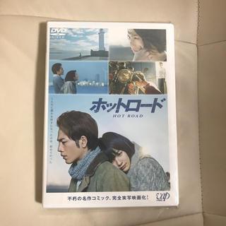 サンダイメジェイソウルブラザーズ(三代目 J Soul Brothers)のホットロード(日本映画)