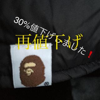 アベイシングエイプ(A BATHING APE)の今年購入❢新品A bathig ape ブラックジャケットおまけ付き(ナイロンジャケット)