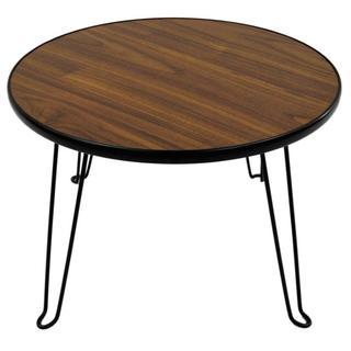 折りたたみ 丸テーブル ローテーブル 幅45cm ブラウン(ローテーブル)