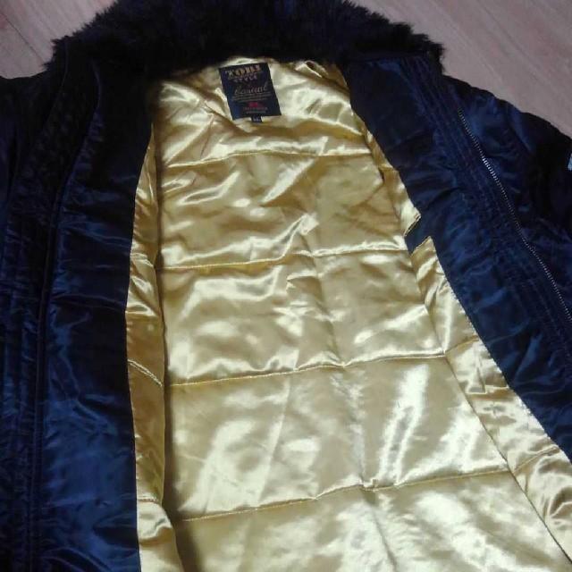 寅壱(トライチ)の【美品】寅壱 ライダースジャケット 作業服 アウター  ブラック メンズのジャケット/アウター(ライダースジャケット)の商品写真