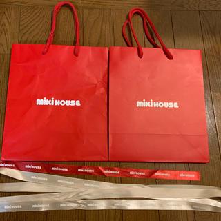 ミキハウス(mikihouse)のミキハウス ショップ袋 紙袋 ショッパー リボン セット(ショップ袋)