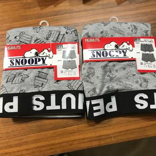 スヌーピー(SNOOPY)の新品未使用 スヌーピー ボクサーブリーフ  前とじ LL2枚セット グレー(ボクサーパンツ)