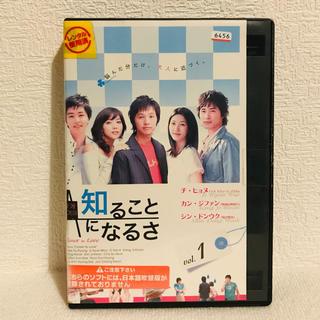 『知ることになるさ』 全10巻(完) レンタル落ち DVD  韓国ドラマ(TVドラマ)