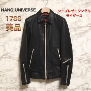 nano・universe - 【美品】【17SS】NANO UNIVERSE シープレザーシングルライダース