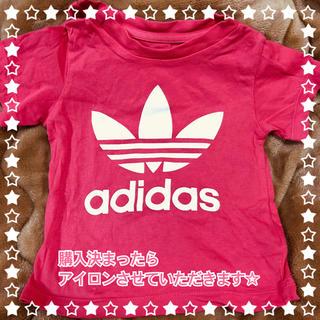 アディダス(adidas)のアディダス adidas Tシャツ 80(Tシャツ)