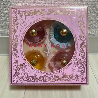 ベビードール(BABYDOLL)の新品未使用☆ベビードール☆ミニチュアコレクション フォースイーツ(香水(女性用))