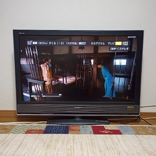 ブラビア(BRAVIA)のsony KDL-40V2500 液晶テレビ 本体 40型(テレビ)