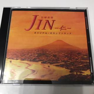 JIN-仁- オリジナル・サウンドトラック(テレビドラマサントラ)