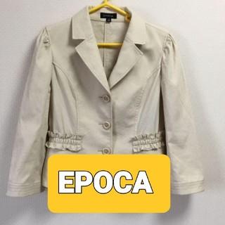 エポカ(EPOCA)のお値下げ♥️EPOCA ジャケット~ベージュ(テーラードジャケット)