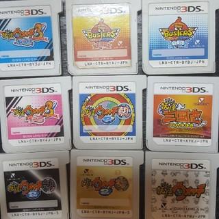 ニンテンドー3DS(ニンテンドー3DS)の妖怪ウォッチ ソフトまとめ売り バラ売り不可(携帯用ゲームソフト)