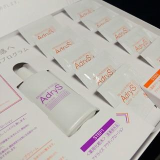 タイショウセイヤク(大正製薬)のAdryS / アドライズ トライアルセット 大正製薬(サンプル/トライアルキット)
