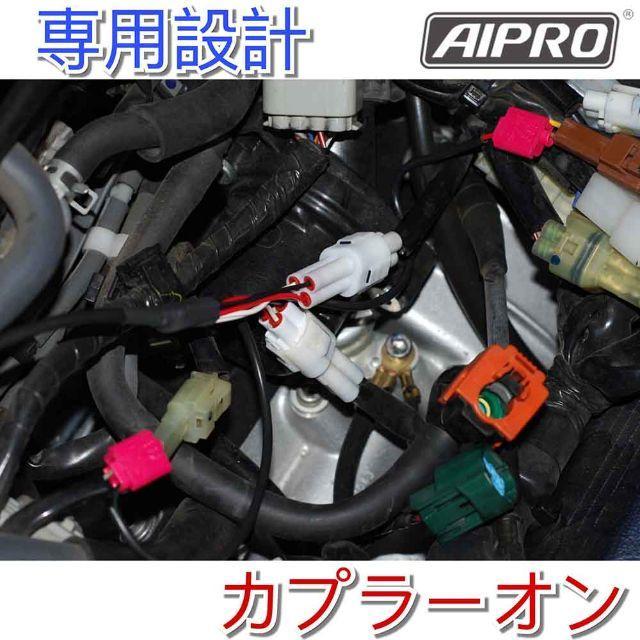 アイプロ製★シフトインジケーター APY1 白 WR250R/X 3D7 自動車/バイクのバイク(パーツ)の商品写真