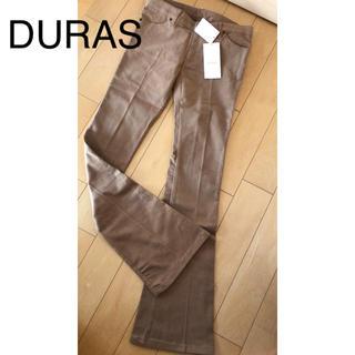 デュラス(DURAS)のDURAS(デニム/ジーンズ)