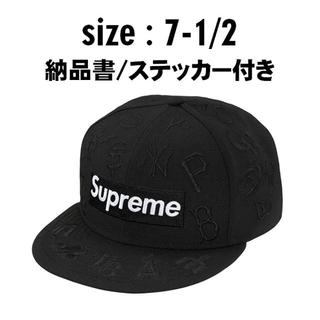 シュプリーム(Supreme)のSupreme MLB New Era Black 7 1/2(キャップ)