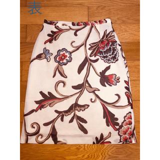 アバハウスドゥヴィネット(Abahouse Devinette)の【再値下げ】アバハウスドゥヴィネット  スカート(ひざ丈スカート)