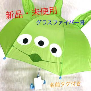 ディズニー(Disney)の早い者勝ち! 新品 未使用 キャラクター グラスファイバー骨 傘(傘)