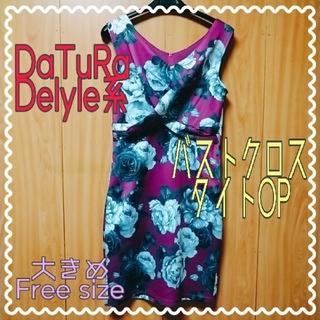 デイジーストア(dazzy store)の処分価格💨ローズタイトワンピース ナイトドレスにも❤ パープル レッド 花柄 (ナイトドレス)
