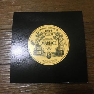ディーンアンドデルーカ(DEAN & DELUCA)のマリアージュフレール マルコポーロ(茶)