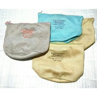 ベルメゾン(ベルメゾン)の洗濯ネット ランドリーネット 4枚セット ベルメゾン(日用品/生活雑貨)
