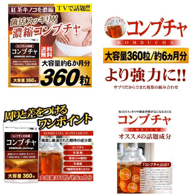 やせ ダイエット 海外 激 サプリ 【2021年】「漢方薬で痩せる」は本当?効果が期待できる5つの漢方薬