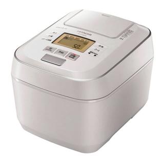 日立 - 値下げ!未開封 HITACHI 圧力 スチーム IH 炊飯器 RZ-V100CM