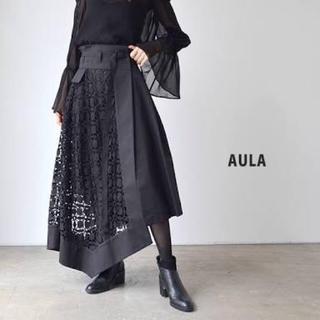 アウラアイラ(AULA AILA)のAULA アシンメトリー ケミカルレース ベルトスカート(ロングスカート)