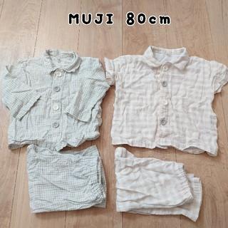 ムジルシリョウヒン(MUJI (無印良品))の無印良品80cmパジャマ2点セット(パジャマ)
