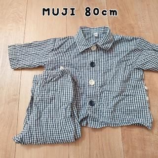 ムジルシリョウヒン(MUJI (無印良品))の無印良品80cmギンガムチェックパジャマ(パジャマ)