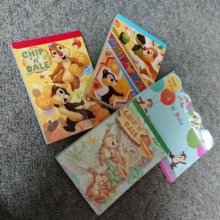 チップアンドデール(チップ&デール)のチップ&デール メモ帳四種(ノート/メモ帳/ふせん)