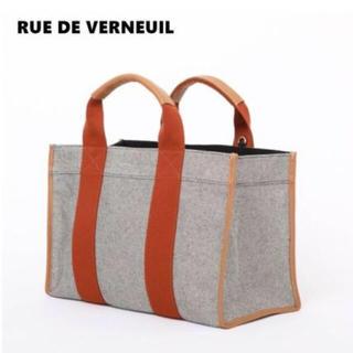 トゥモローランド(TOMORROWLAND)の新品RUE DE VERNEUIL  シクラス ルー ドゥ ヴェルニュイユ(トートバッグ)