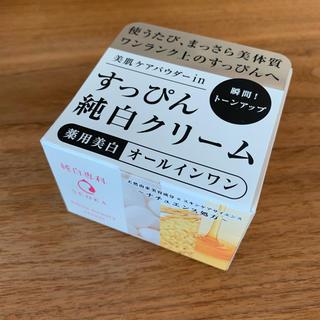 シセイドウ(SHISEIDO (資生堂))の★新品★ すっぴん純白クリーム  100g(オールインワン化粧品)