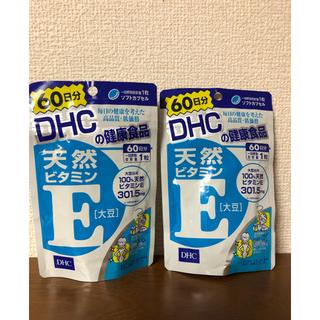 ディーエイチシー(DHC)の【新品】天然ビタミンE 60日分×2個・未開封(ビタミン)