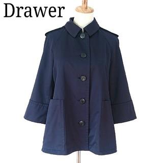 ドゥロワー(Drawer)の美品 Drawer ジャケット スプリングコート バックリボン 裏地シルク 36(スプリングコート)