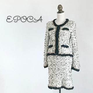 EPOCA - EPOCA エポカ スカートスーツ レディース スーツ