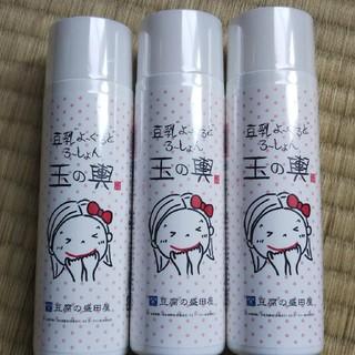 【新品】玉の輿 豆乳ヨーグルトローション 3本(化粧水/ローション)
