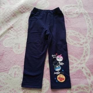 アンパンマン(アンパンマン)のアンパンマン 長ズボン サイズ100 新品(パンツ/スパッツ)