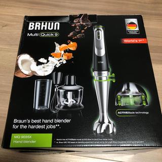 ブラウン(BRAUN)のブラウンマルチクイック9ハンドブレンダー(調理機器)