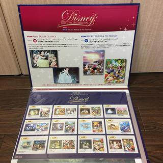 ディズニー(Disney)のディズニーキャラクターアートコレクション(イラスト集/原画集)