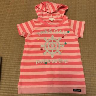 サンカンシオン(3can4on)のサンカンシオン(Tシャツ/カットソー)