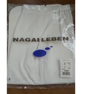 ナガイレーベン(NAGAILEBEN)のナガイレーベン レディースパンツ L(その他)