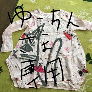 スカラー(ScoLar)のTシャツ(Tシャツ/カットソー(七分/長袖))