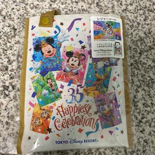 ディズニー(Disney)のTDL 35周年 レジャーシート(その他)