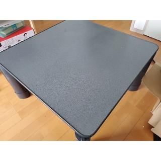 ローテーブル(ローテーブル)