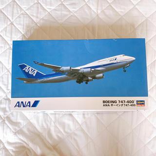 エーエヌエー(ゼンニッポンクウユ)(ANA(全日本空輸))のANA ボーイング747-400 プラモデル(模型/プラモデル)